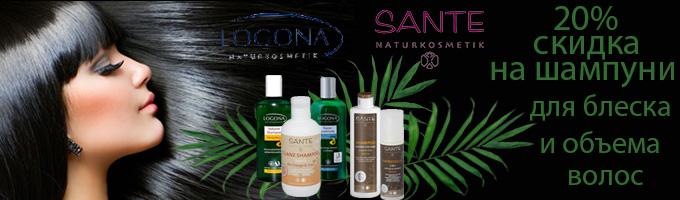 Натуральная креска и уход для Ваших волос со скидкой 20%